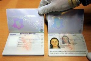 Retard du programme des passeports biométriques