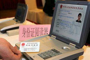 La Chine championne du monde du sans contact et du RFID