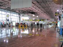 Localisation des passagers par RFID ou bluetooth testée à l'aéroport de Copenhague