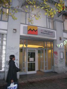 Une banque confie ses télécoms à un opérateur virtuel en Europe