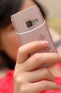 Mobile : 90% de la population mondiale couverte
