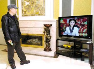 Les services d'IPTV supervisés en Chine pour BesTV