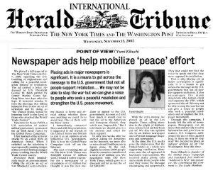 10 Gbit/s entre La défense et Saint Denis pour le International Herald Tribune