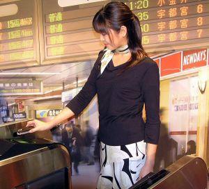 MWC 2013 : Les grands opérateurs mobiles asiatiques coopèrent sur les services NFC