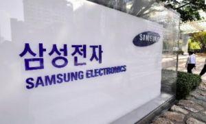 Samsung investit dans une nouvelle usine qui livrera des composants en 2017