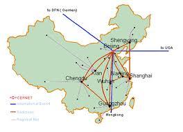 La Chine va compter 7 points supplémentaires de connexion à l'Internet mondial